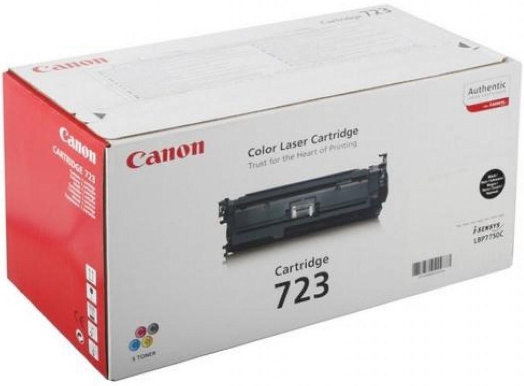 Картридж Canon 2645B002 Black