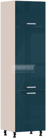 Пенал Столплит Регина 331-560-560-5394 аквамарин