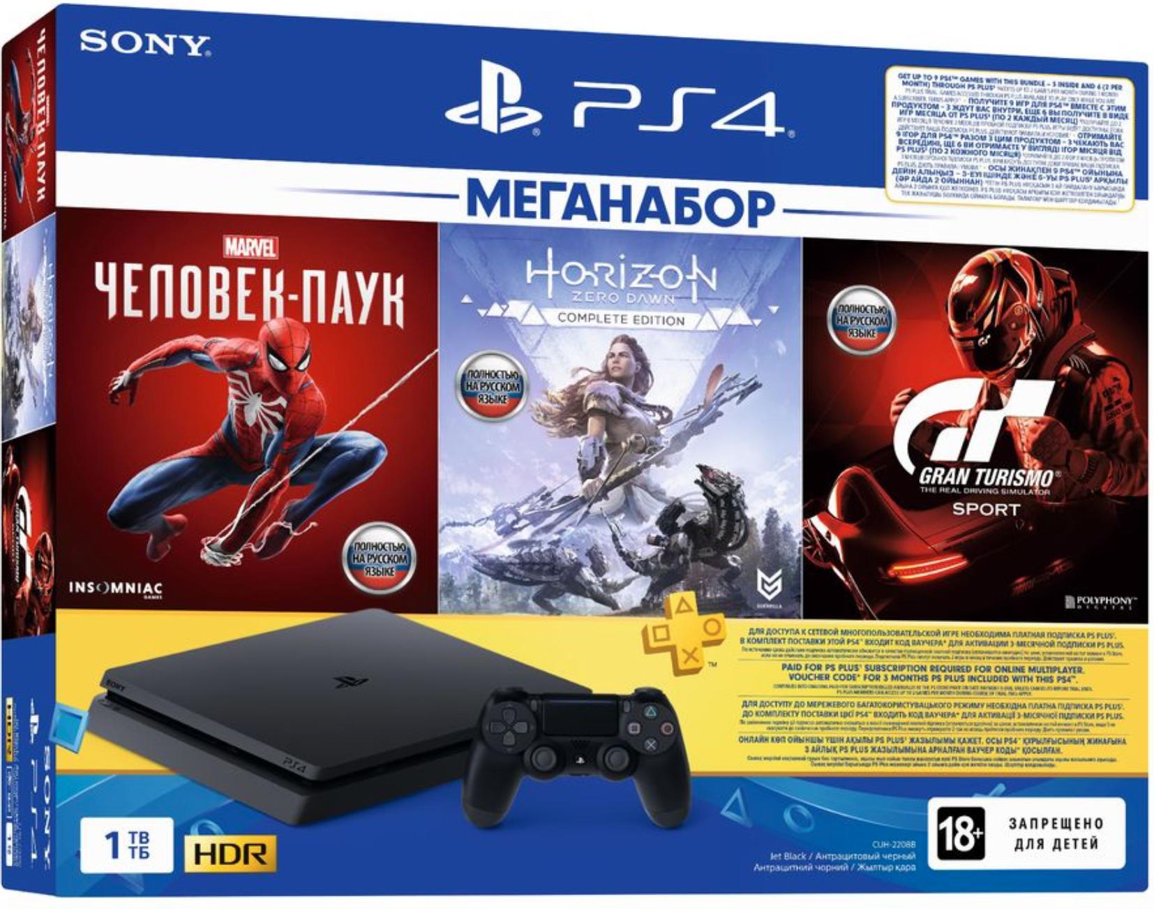 Игровая приставка Sony PlayStation 4 Slim 1Tb Black + Человек-паук + Horizon Zero Dawn + Gran Turismo Sport