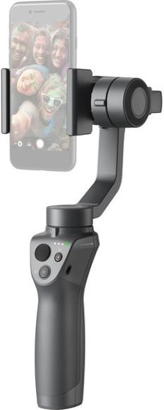 Монопод DJI Osmo Mobile 2 Black