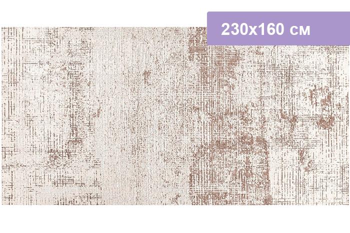 Ковер Цвет Диванов Cleo West слоновая кость 230x160 см