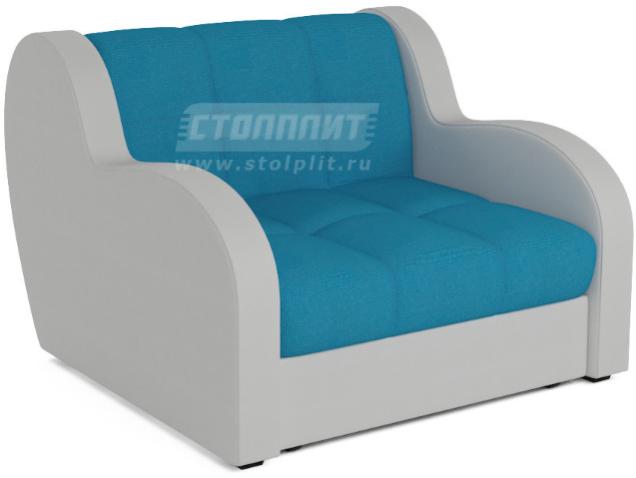 Кресло-кровать Столплит Боро синий 104x96x83 мм