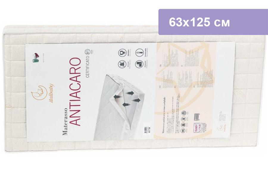Матрас Italbaby Antiacaro 63x125 см