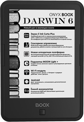 "Электронная книга Onyx Boox Darwin 6 6""…"