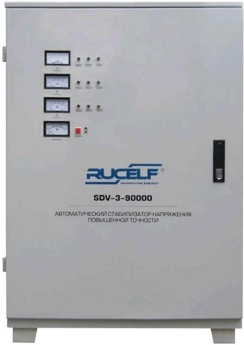 Стабилизатор напряжения Rucelf SDV-3-90…