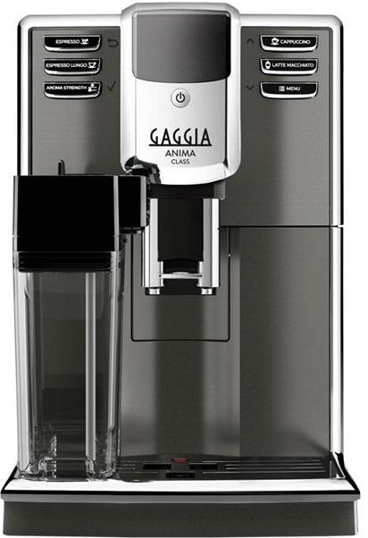 Кофемашина Gaggia Anima Classic