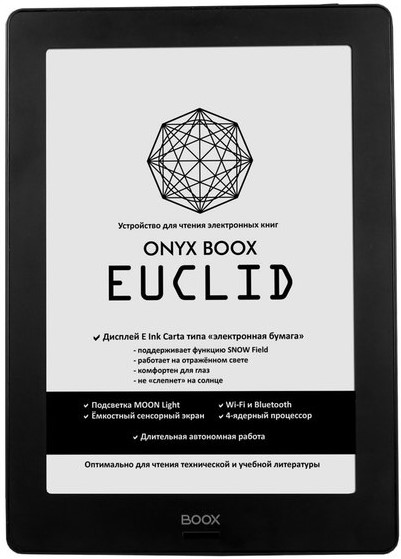 "Электронная книга Onyx Boox Euclid 9.7"" 16Gb Black"