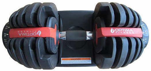 Гантеля Original Fitness SP-4955 24 кг