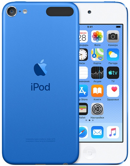 Mp3 плеер Apple iPod Touch 7 32GB Blue