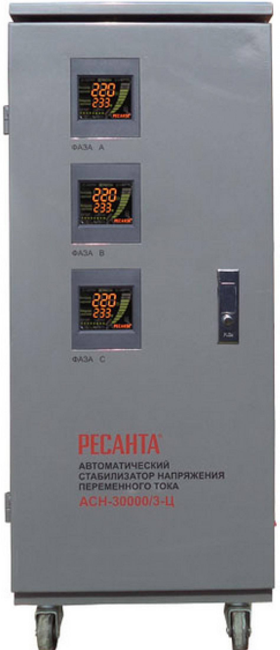 Стабилизатор напряжения Ресанта ACH-30000/3-Ц