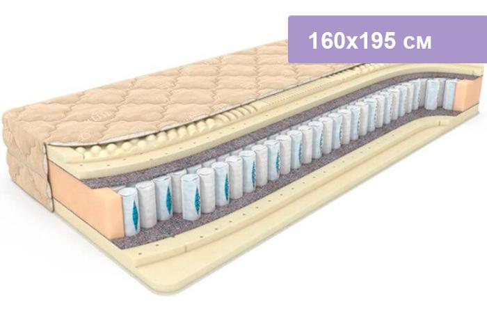 Матрас Dream Line Relax Massage DS 160х195 см