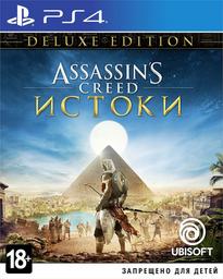 Assassin's Creed: Истоки Deluxe Editi...