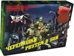 Sega Mega Drive 2 Черепашки рвутся в ...