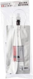 Enhel H2 Bag