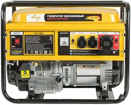 Электрогенератор Denzel GE 7900