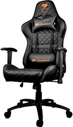 Компьютерное кресло Cougar Armor One B …