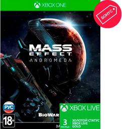 Игра Mass Effect: Andromeda Xbox One ...