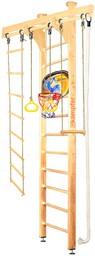Kampfer Wooden Ladder Ceiling Basketbal…
