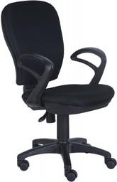 Офисное кресло Бюрократ CH-513AXN/#B ...