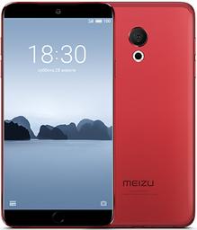 Смартфон Meizu 15 Lite LTE 4Gb 32Gb Red