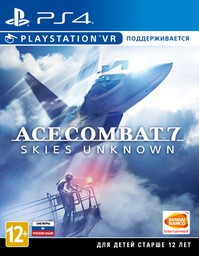 Ace Combat 7 Skies Unknown PS4 VR анг...