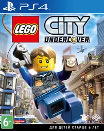 Lego City Undercover PS4 русская версия