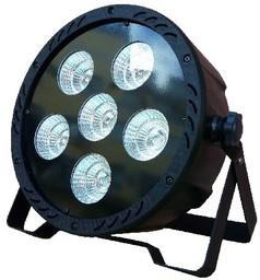 Pro Svet Light PAR LED COB 630