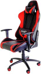 Компьютерное кресло ThunderX3 TGC15 ч...
