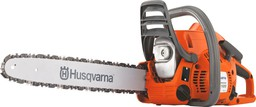 Бензиновая пила Husqvarna 120 Mark II 1…