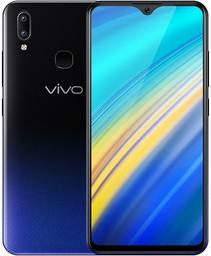 Смартфон Vivo Y91i LTE 2Gb 32Gb Starr...