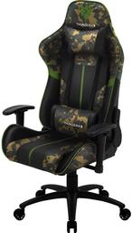 Компьютерное кресло ThunderX3 BC3-CGN...