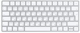 Apple Magic Keyboard Wireless White