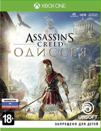 Assassin's Creed Одиссея Xbox One рус...