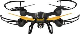 Квадрокоптер SPL Flexcopter FX12