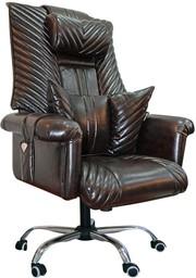 Массажное кресло EGO Prime EG1005 Presi…