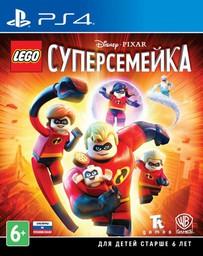 Lego Суперсемейка PS4 русские субтитры