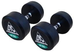 DFC Powergym DB002-25 пара по 25 кг