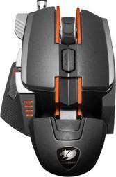 Cougar 700M Superior USB Black