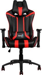 Компьютерное кресло Aerocool AC120-BR...