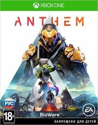 Anthem Xbox One русские субтитры