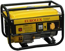 Электрогенератор Eurolux G4000A