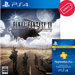Игра Final Fantasy XV. Day One Editio...