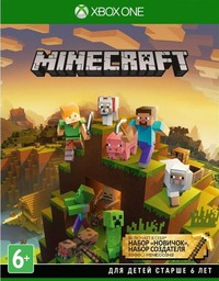 Minecraft Master Pack Xbox One русска...