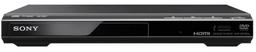 DVD плеер Sony DVP-SR760HP
