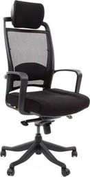 Офисное кресло Chairman 283 чер...