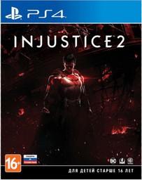Injustice 2 PS4 русские субтитры