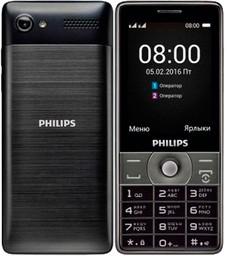 Philips Xenium E570 DS Dark Gre...