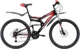 Велосипед Black One Hooligan FS 26 D ...