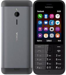 Nokia 230 SS Dark Silver Grey