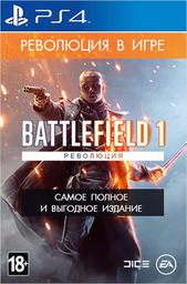 Battlefield 1 Революция PS4 русская в...